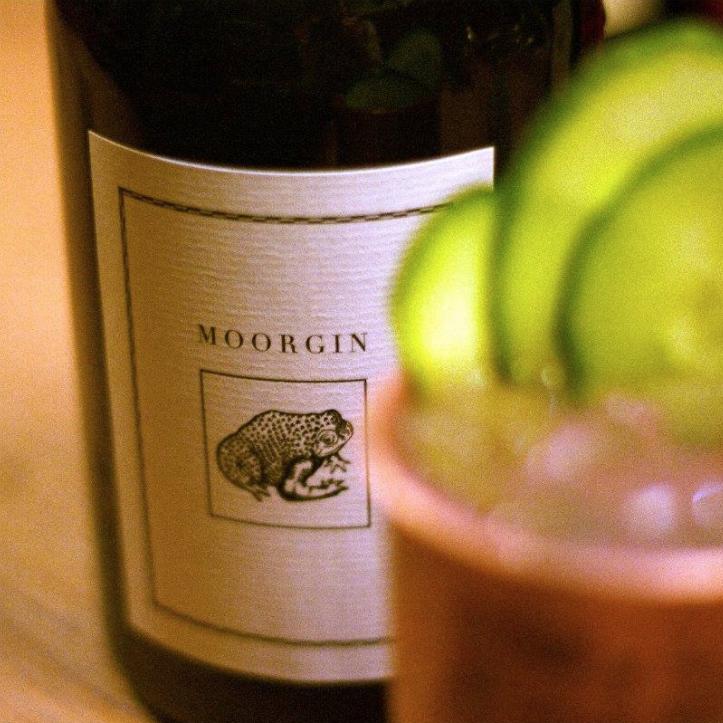 MOORGIN Cocktail Rezepte mit Gin - MOORGIN MULE